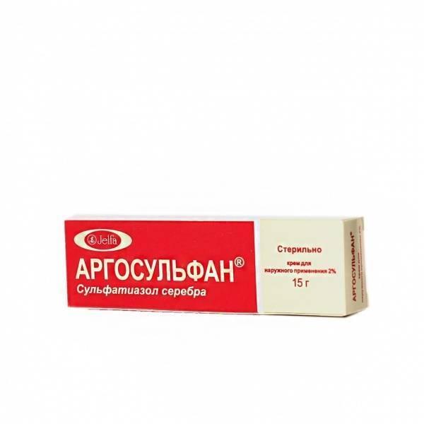 Дезинфицирующее средство для детей при ранах