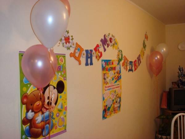 13 супер идей, как украсить комнату ребенка в день рождения