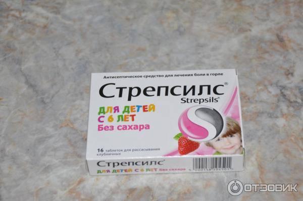 Лекарства от боли в горле для детей от 1 года: таблетки для рассасывания, леденцы и другие препараты