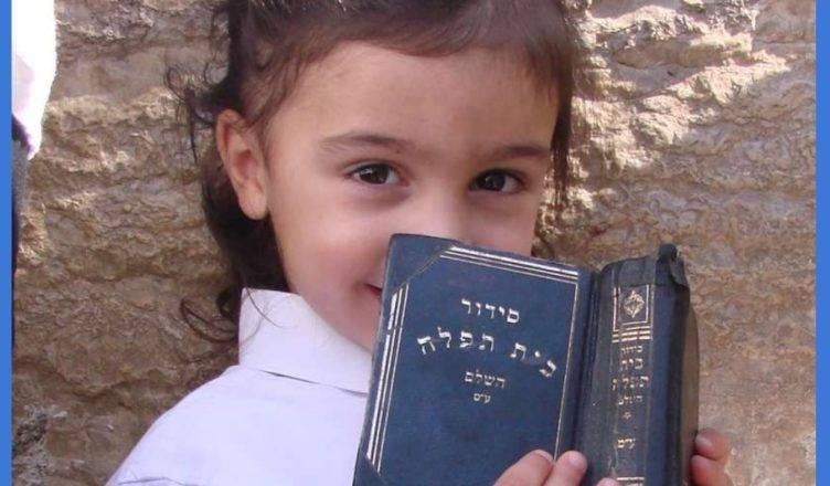 Еврейская семья: 7 правил воспитания
