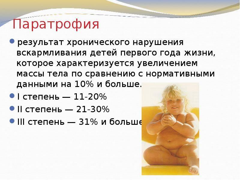 Вес и рост здорового ребенка в 5 месяцев