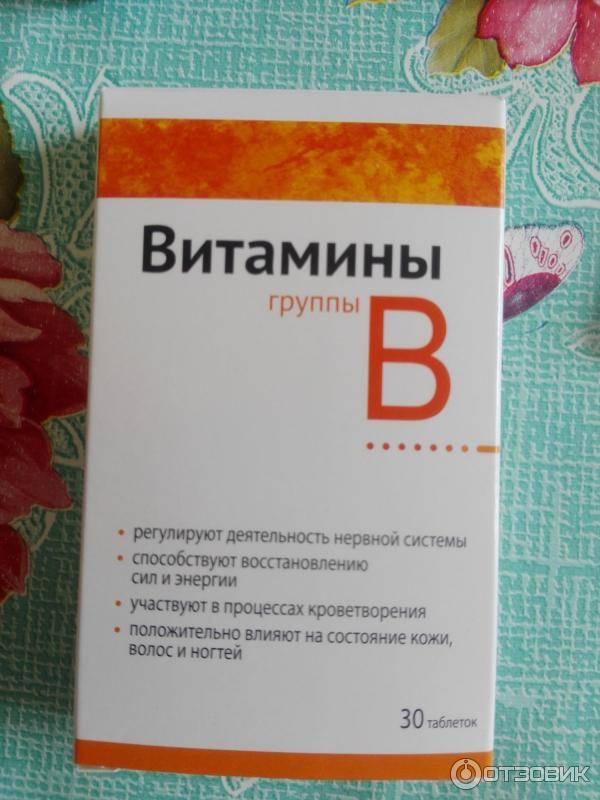 Топ-10 бадов для укрепления иммунитета