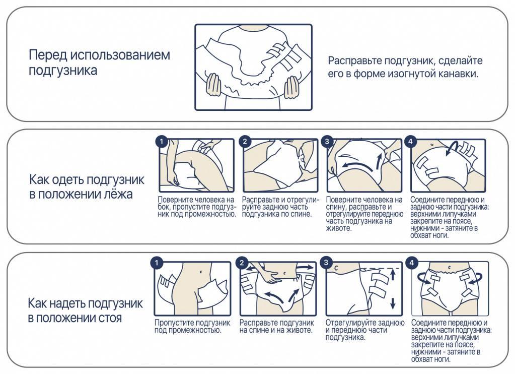 Как менять подгузник новорожденному