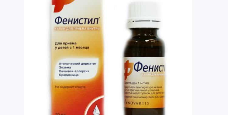 Фенистил гель для наружного применения 0,1% туба 30 г