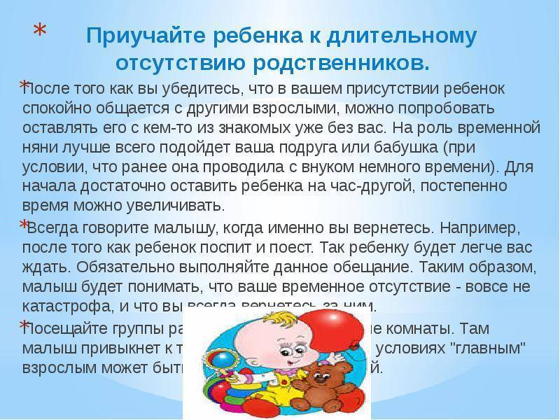 Решаем проблему: ребенок не ест в детском саду - parents.ru