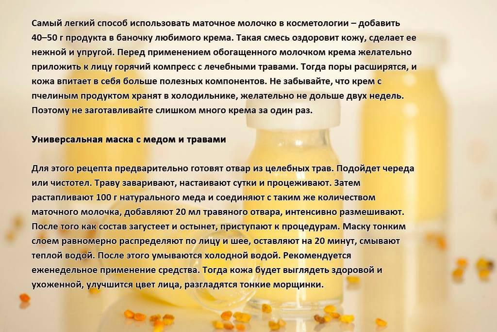 Мед при беременности: состав и полезные свойства, воздействие на организм будущей мамы, рецепты