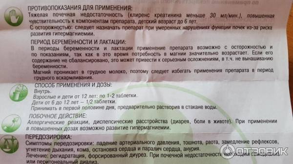 Лизобакт в красноярске - инструкция по применению, описание, отзывы пациентов и врачей, аналоги