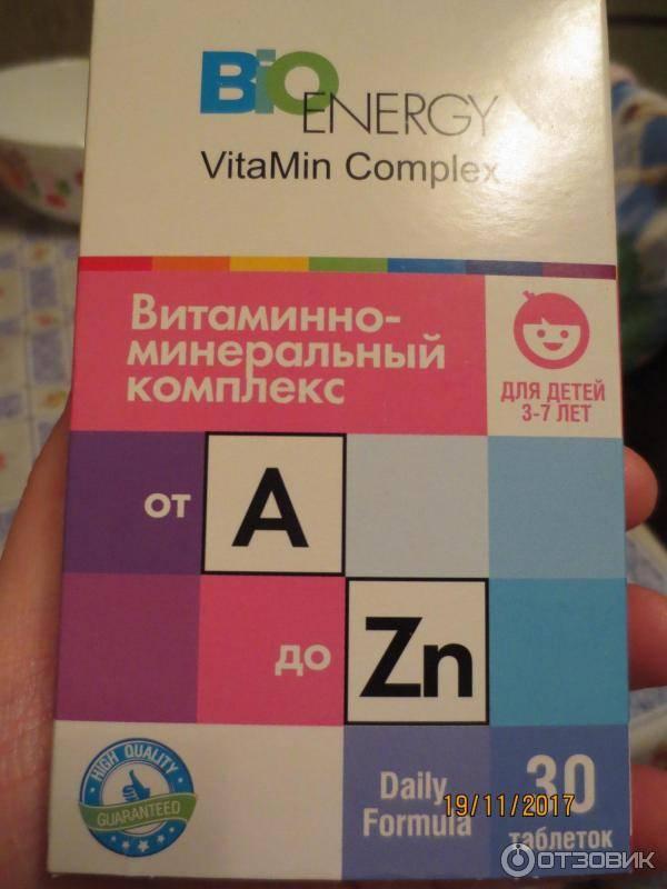 Топ-18 лучших витаминов для детей