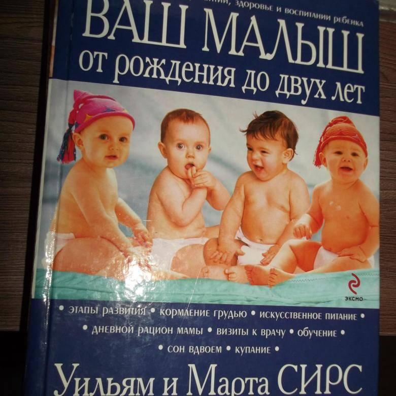Лучшие книги по воспитанию детей. рейтинг книг по воспитанию ребенка