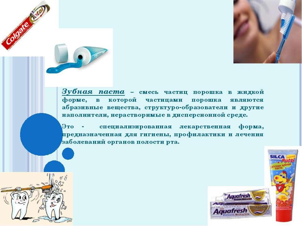 Зубные щетки для детей – правильный выбор и полезные советы
