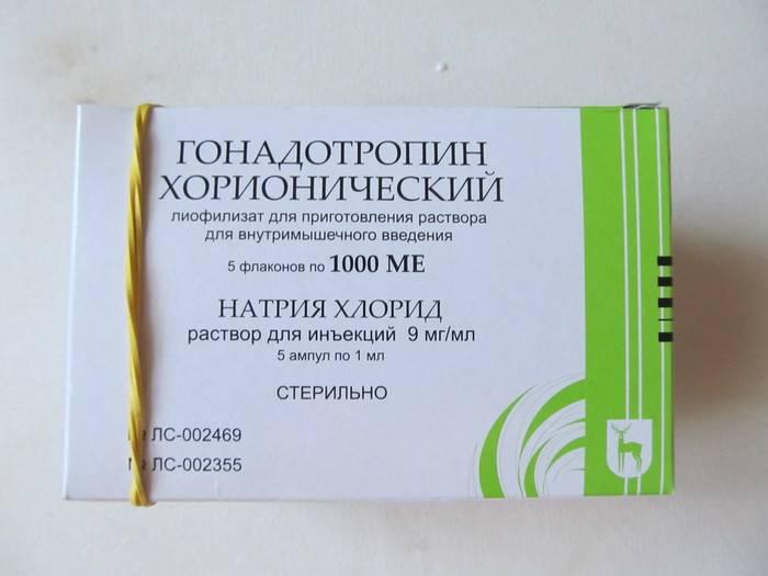 Гонадотропин хорионический в волгограде - инструкция по применению, описание, отзывы пациентов и врачей, аналоги