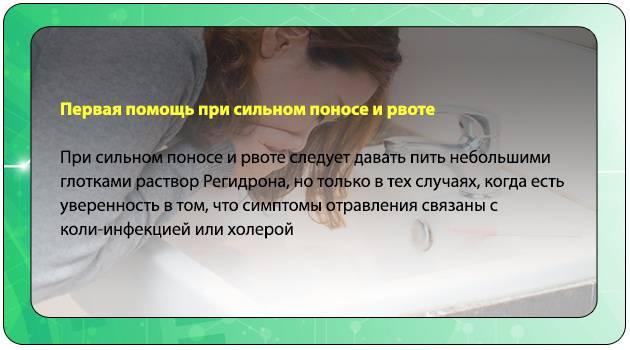 Отравление антибиотиками - лечение, симптомы   фитомуцил сорбент форте