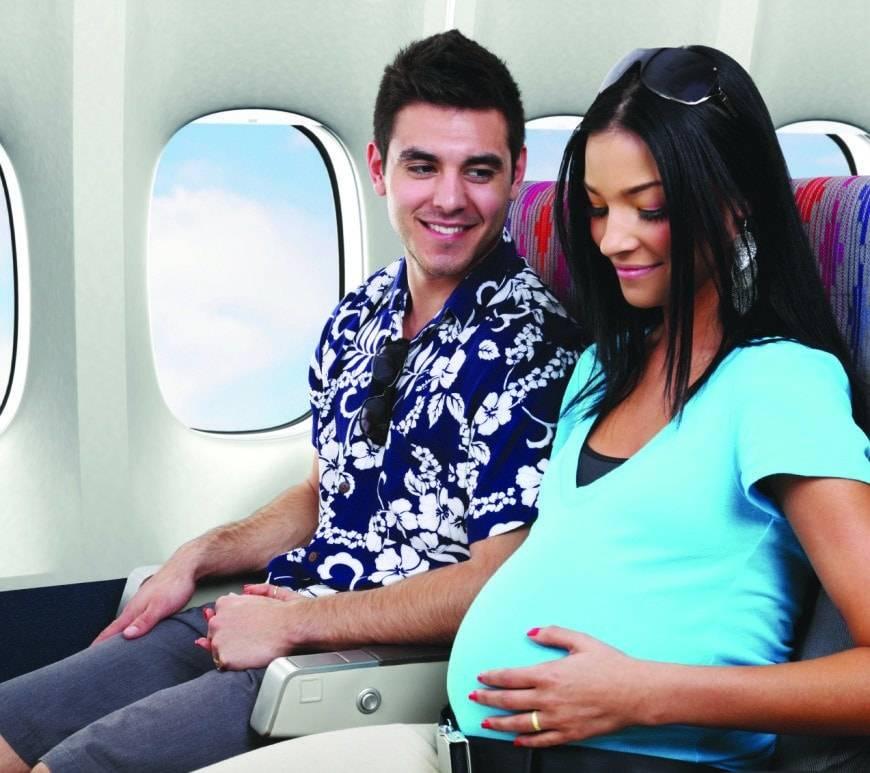 Куда поехать беременной в отпуск. можно ли беременной летать?