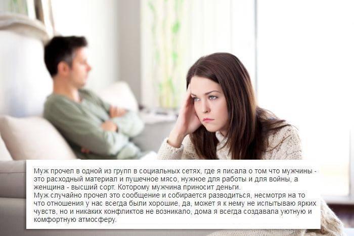 Причины супружеских измен - причины, диагностика и лечение
