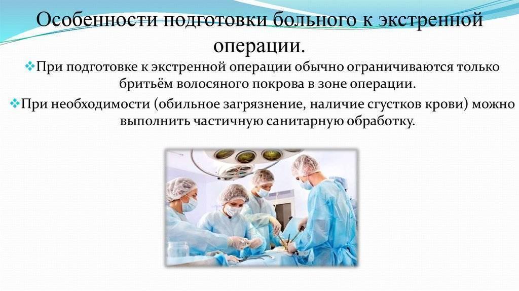 Процедура эко с двойной стимуляцией яичников (duostim) в клинике «за рождение» - показания для проведения шанхайского протокола