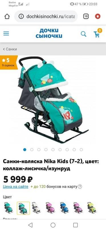 Детские санки-коляски: возраст использования и рейтинг самых лучших моделей | покупки | vpolozhenii.com
