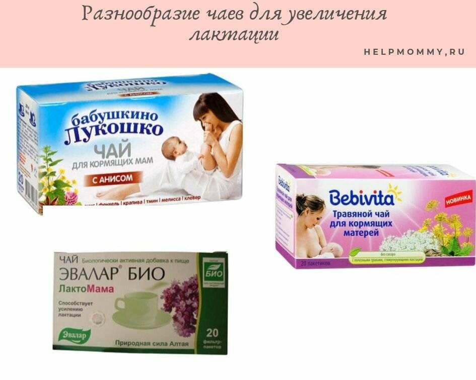 Что нужно кушать кормящей маме чтобы молоко было жирным и питательным