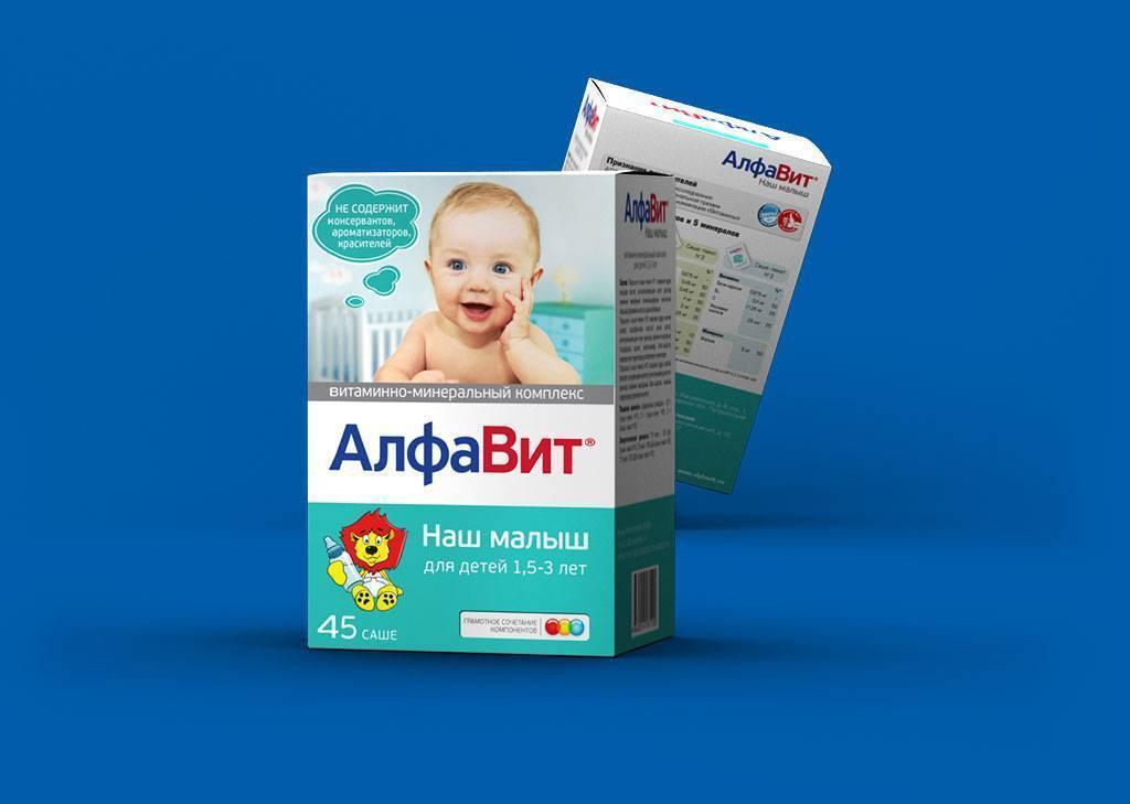 Рейтинг витаминов для новорожденных