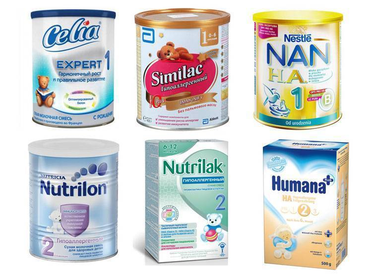 Какая смесь лучше для новорожденного: рейтинг, молочные детские смеси