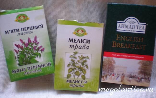 Чай при грудном вскармливании: все за и против