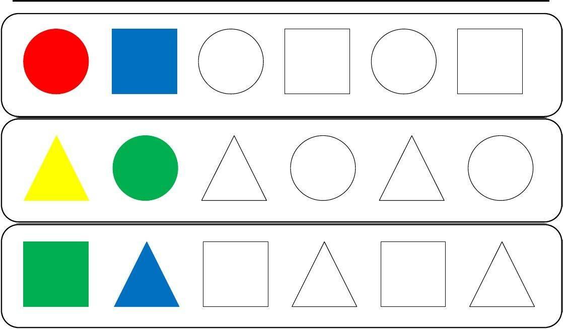 Конспект занятия в младшей группе для детей 3–4 лет «путешествие в страну геометрических фигур»