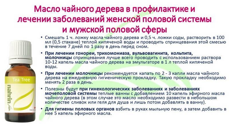 Как вылечить кариес в домашних условиях? - энциклопедия ochkov.net