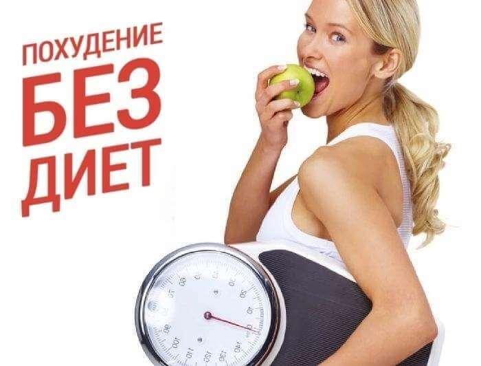 Как быстро похудеть после родов? основные правила и инструкция