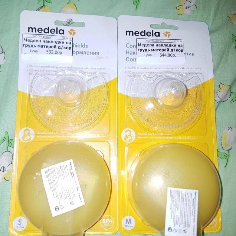 Накладки для грудного вскармливания: когда и как нужно использовать. накладки для грудного вскармливания. отзывы, цены, как подобрать, какие купить