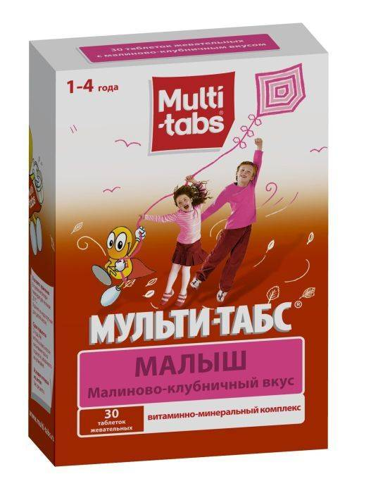 Какие витамины пить ребенку для роста