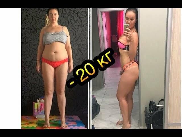 Как похудеть на 25 кг. рецепт эффективного похудения и поддержания нормального веса от молодой мамы
