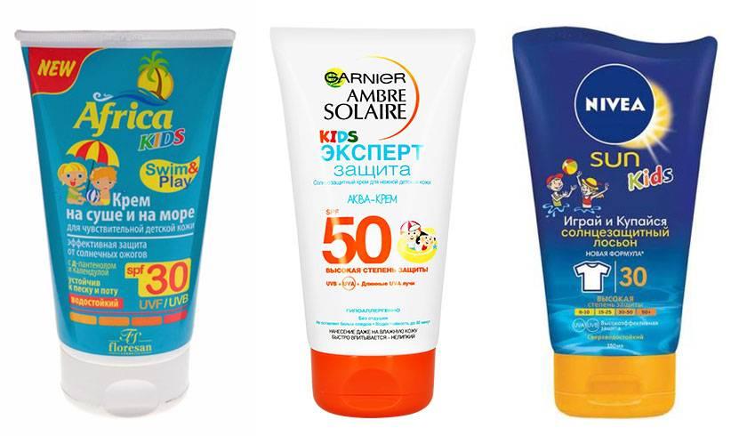 Рейтинг топ 7 лучших солнцезащитных кремов для детей