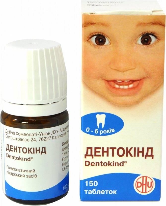 Дентокинд (dentokind)