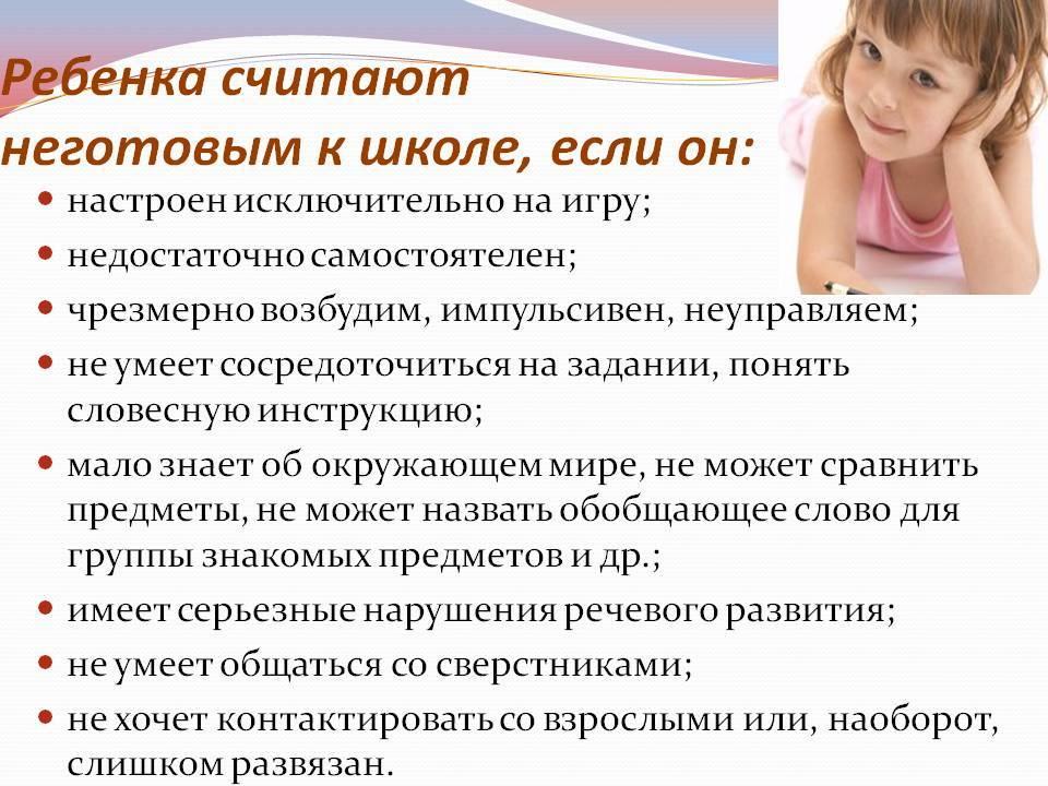 Как воспитать в ребенке самостоятельность, ответственность