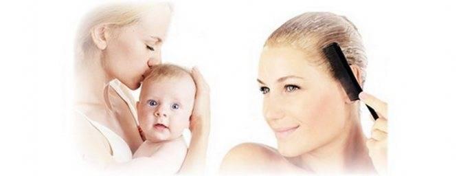 Окрашивание волос при грудном вскармливании
