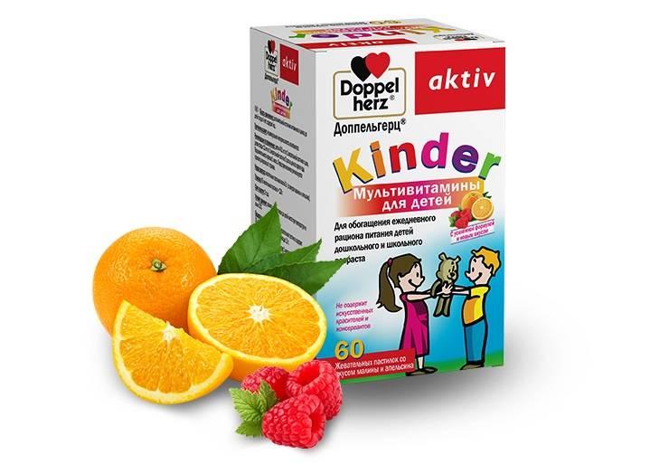 Детские витамины для повышения иммунитета: особенности приема, обзор - витаминные комплексы для иммунитета ребенка пиковит