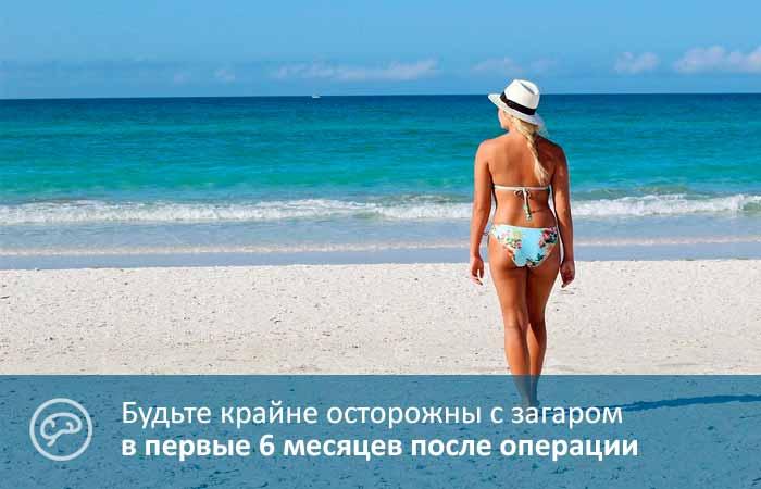 На пляж после коронавируса: что нужно знать переболевшим