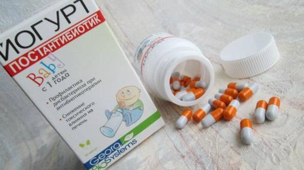 Препараты для восстановления микрофлоры кишечника для детей после антибиотиков и при дисбактериозе