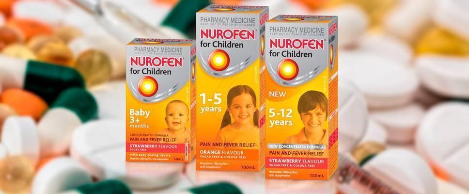 Нурофен для детей в ярославле - инструкция по применению, описание, отзывы пациентов и врачей, аналоги