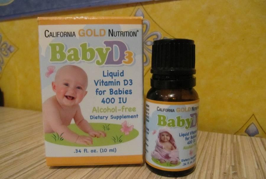 Витамины для новорожденных детей: список, как принимать, чем опасен дефицит