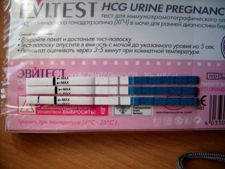 Почему перед месячными тест показывает две полоски. может ли тест на беременность показать результат за неделю до месячных