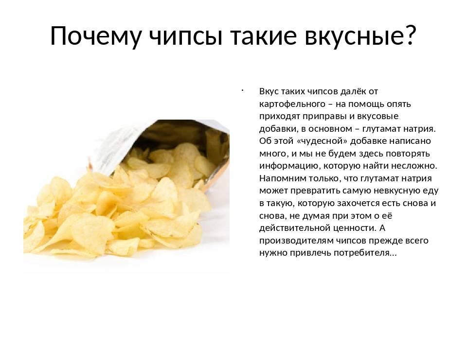 Питание с брекетами: что можно есть и что нельзя