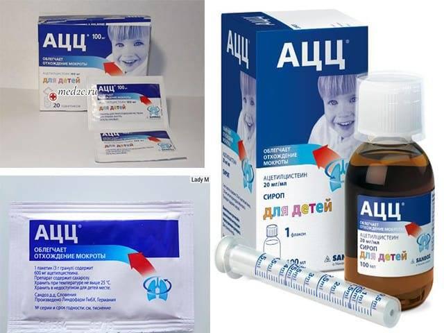 Ацц сироп 20 мг/мл флакон 200 мл