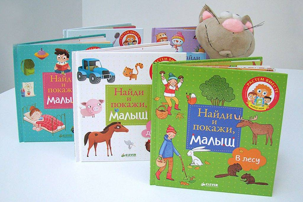 Лучшие книги для детей 3— 4 лет. список сказок и стихов зарубежных авторов