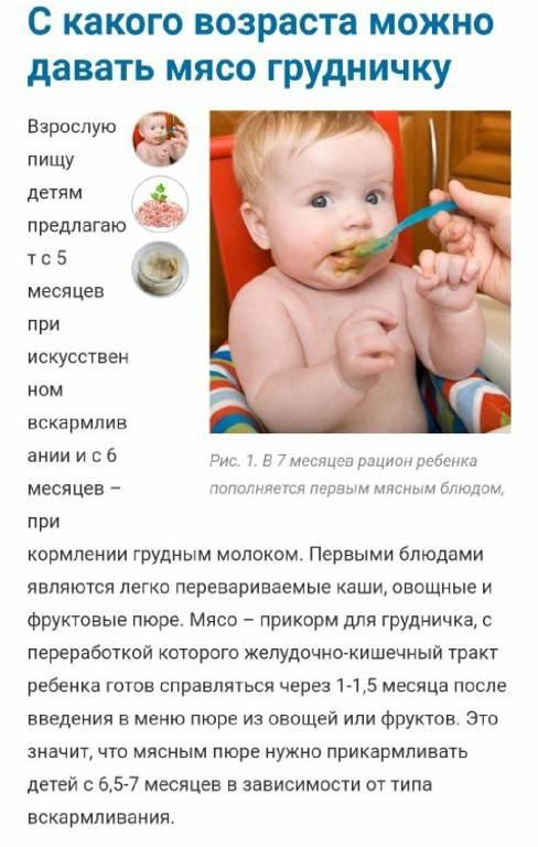С какого возраста можно давать ребенку сахар и соль: когда добавлять в пищу, нужны ли они грудничку?