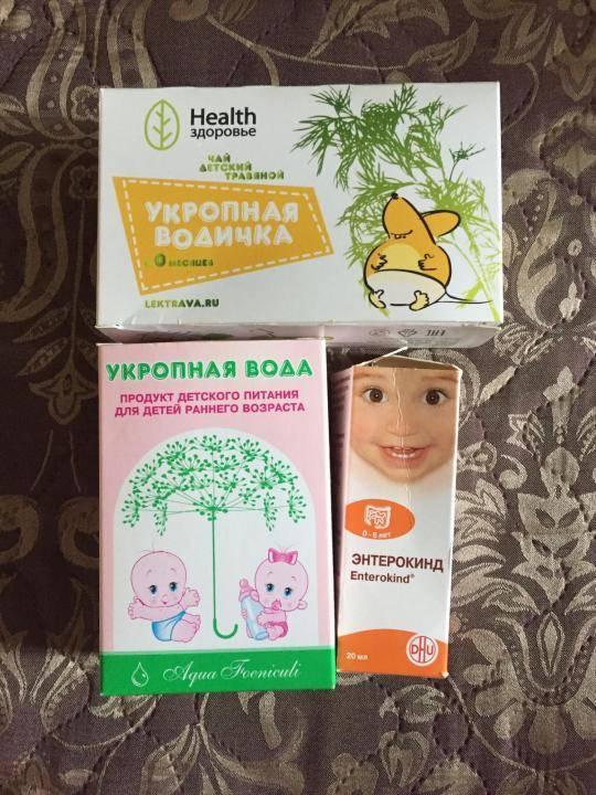 Грелка для новорожденного от коликов: солевая, с вишневыми косточками, игрушка
