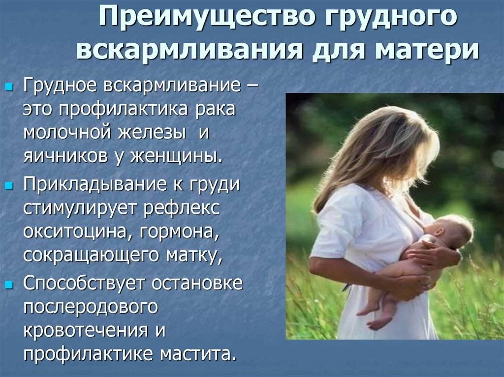 Вскармливание детей