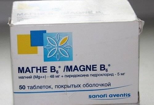 Магнелис в6. инструкция по применению. справочник лекарств, медикаментов, бад