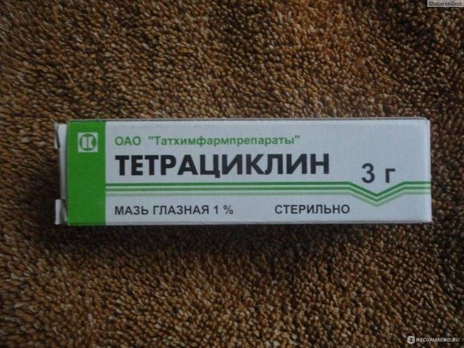 Тетрациклиновая мазь глазная для детей - инструкция, цена, отзывы
