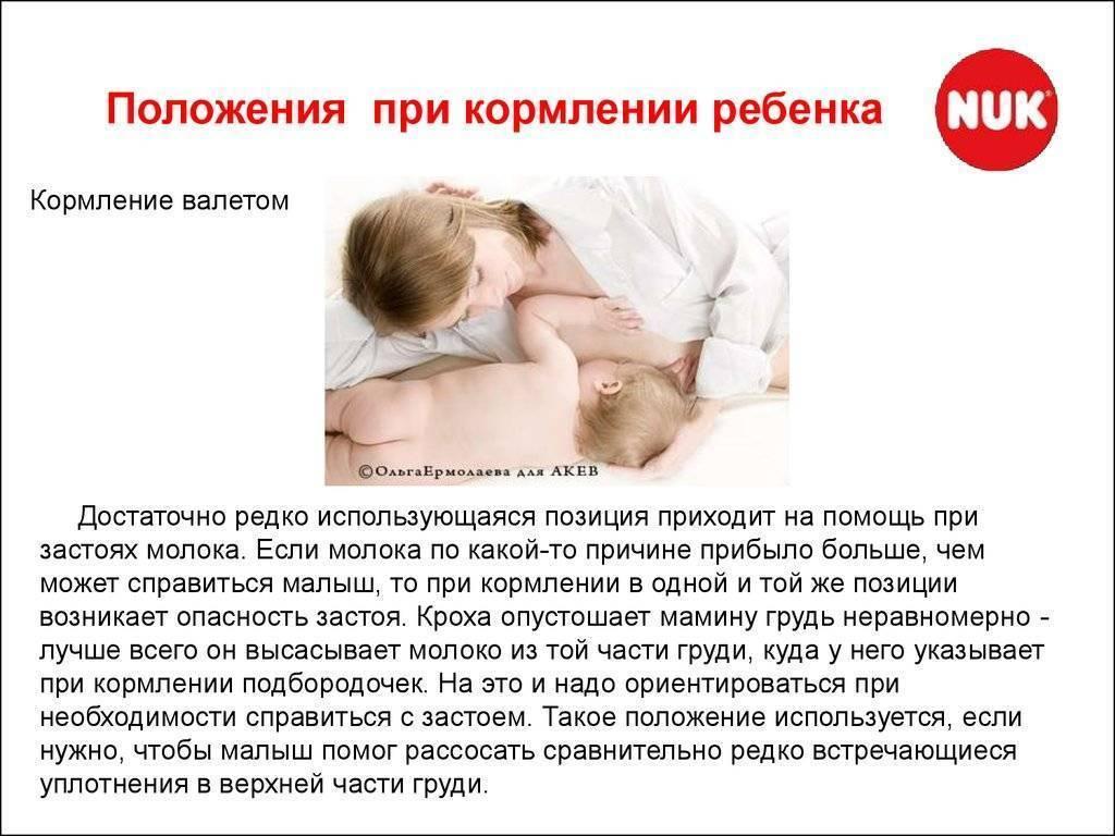 Выделения из груди (сосков) при беременности и кормлении: причины возникновения