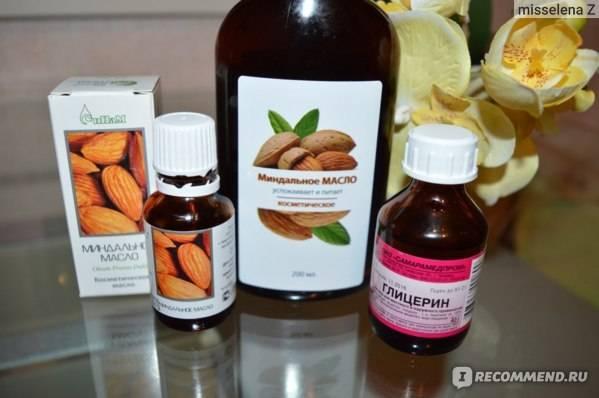 Выбор и применение масла от растяжек при беременности